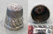 Silver Thimble by Griffiths - 1925